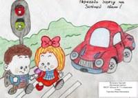Конкурс рисунков по ПДД «Моя дорога безопасная»